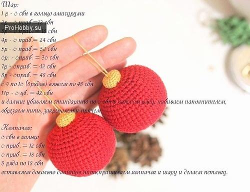 Как вязать амигуруми шарик 3