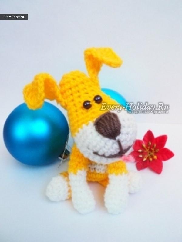 Собачка крючком на сувенир