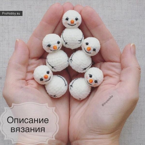 Снеговички крючком
