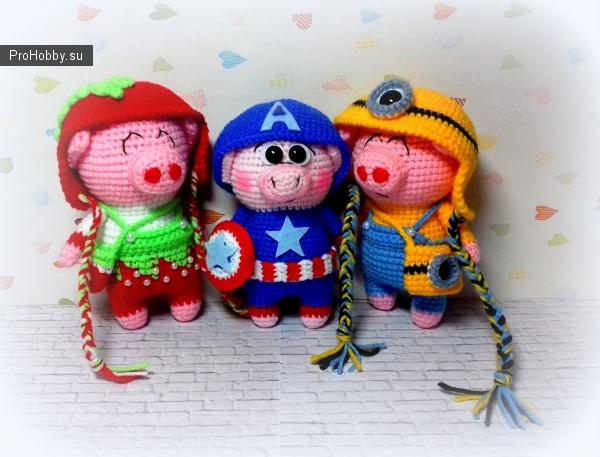 Хрюша в разных костюмах (Капитан Америка, Миньон)