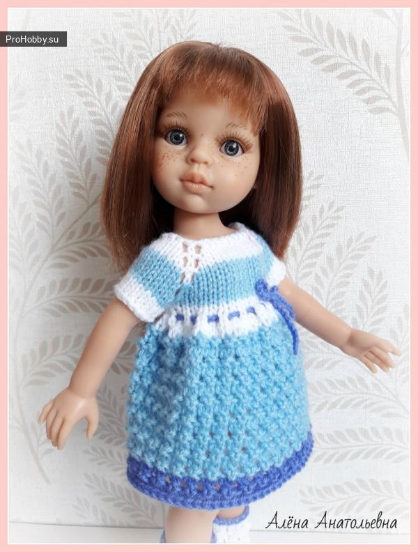 Платье из комплекта №2: Небесный