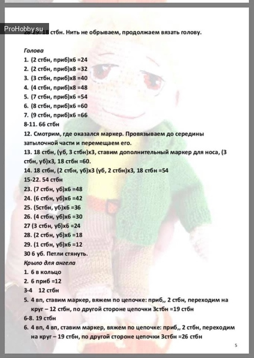 Мальчик Артемка Карины Литвиновой