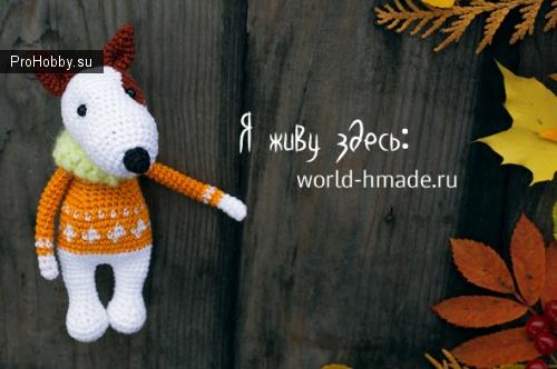 Бультерьер Робин в жаккардовом свитере, игрушка крючком