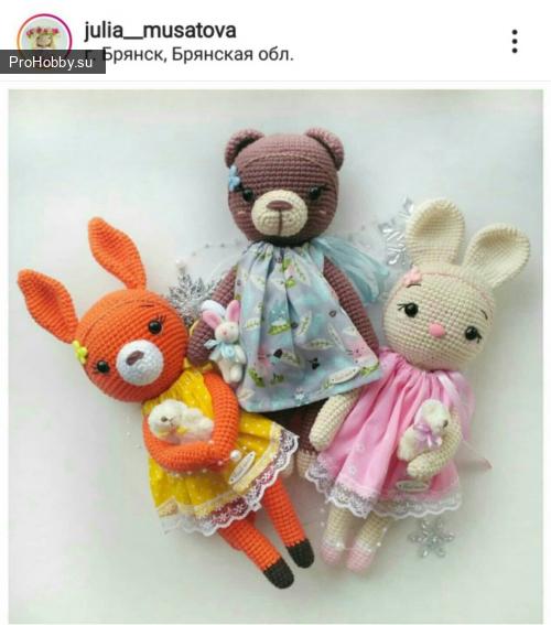 Белочка Юлии Мусатовой